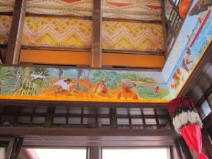 Aulani Lobby Frieze 1