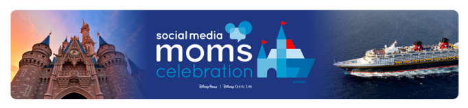 2018 Disney Social Media Moms Celebration